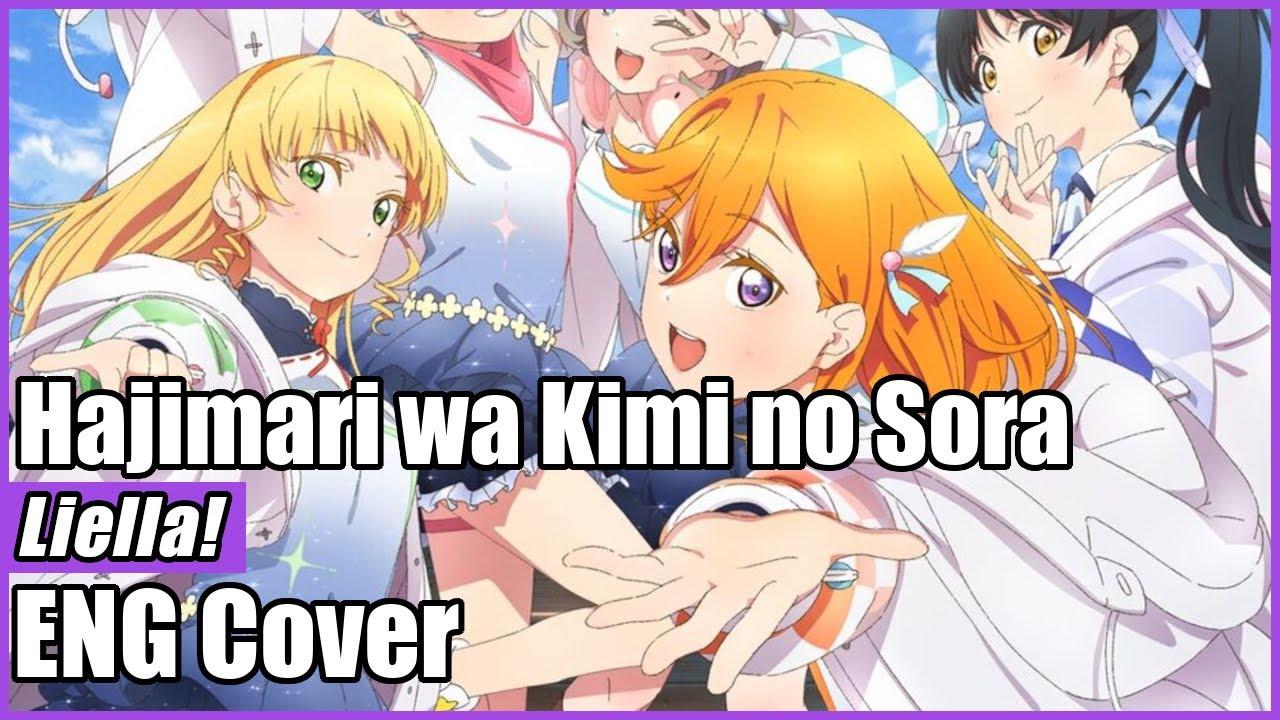 ⌈Sepia Pro.⌋ Hajimari wa Kimi no Sora MV (Liella!) ⌈English Version⌋