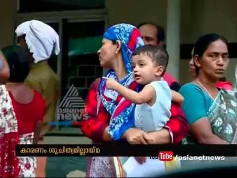 Diarrhea spreading at Kozhikode | കോഴിക്കോട് വയറിളക്കം പടരുന്നു