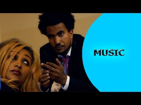 ela tv - Tesfay Mehari - Fhira - Hamed Dbe Fqri - New Eritrean Music 2018 - ( Official Music Video )