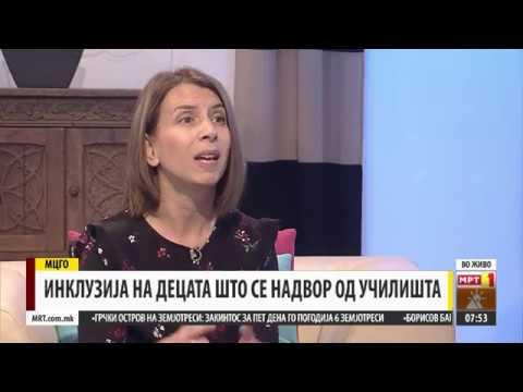 Гостување на МТВ1 [Емилија Ветероска]