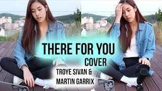 There For You Cover - Martin Garrix & Troye Sivan 트로이 시반 커버