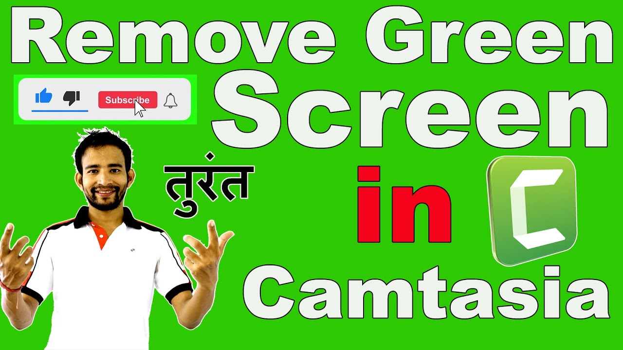 How to Remove Green Screen in Camtasia Studio | Camtasia Green Screen Effects (Chroma Keying Effect)