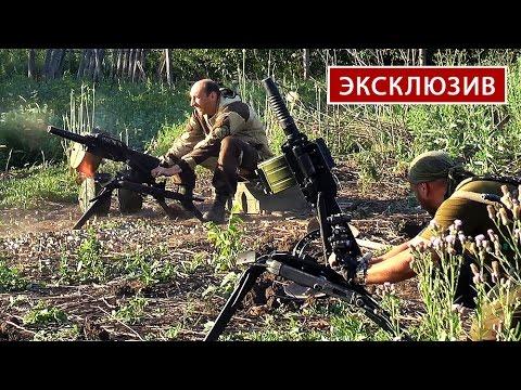 Марьинка. Успешная контратака ополченцев. 18+ Эксклюзив