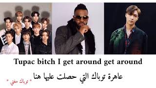 Jason Derulo, LAY, NCT 127 - Let's Shut Up & Dance (Lyrics) مترجمة بالعربي مع الكلمات
