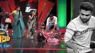 express-raja-635-promo-kaalu-jaarina-neeraja-shock-aina-pradeep