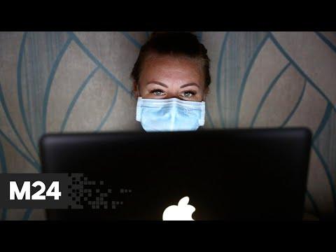 В России за сутки выписали 45 человек, переболевших коронавирусом - Москва 24