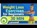 Weight Loss Exercises for Beginners