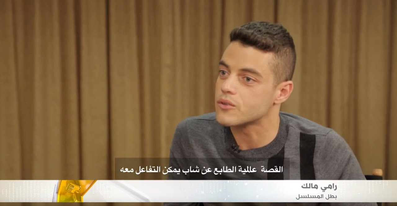 Sam Esmael And Rami Malek Talk Mr Robot Interview Youtube