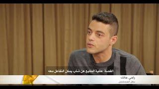 Sam Esmael and Rami Malek talk Mr. Robot - Interview