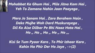 Kisi Se Tum Pyaar Karo Karaoke With Lyrics=Andaaz