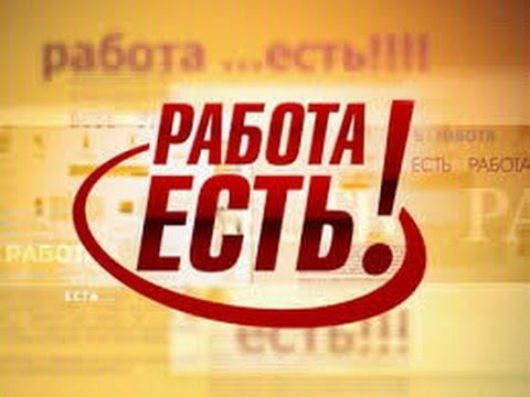 работа в стамбуле для русских