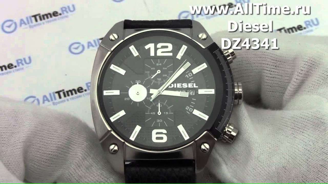 637829b7 Обзор. Мужские наручные часы Diesel DZ4341 с хронографом - YouTube