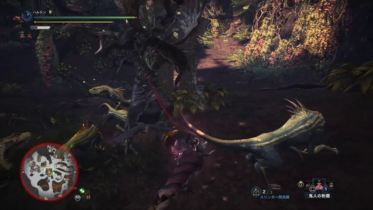 Monster Hunter World – Witcher Event- Ancient Leshen Guide