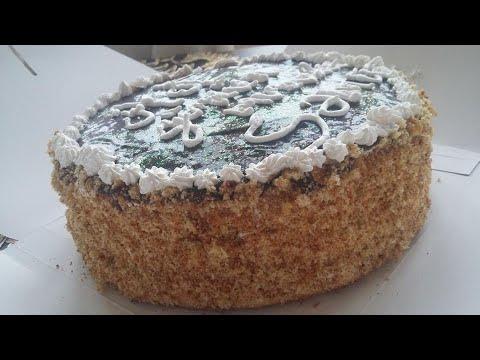 Biskivit Tortu(Qlazurlu tort)