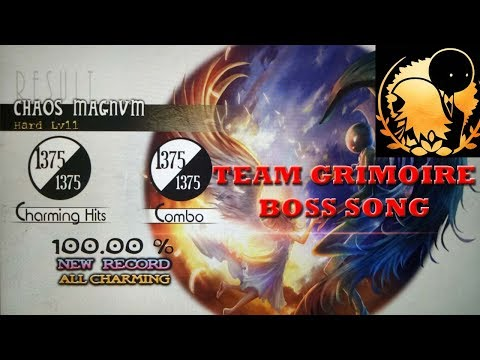 [DEEMO | TEAM GRIMOIRE PACK DONE] Chaos Magnvm HARD Lv 11 AC 100.00%!