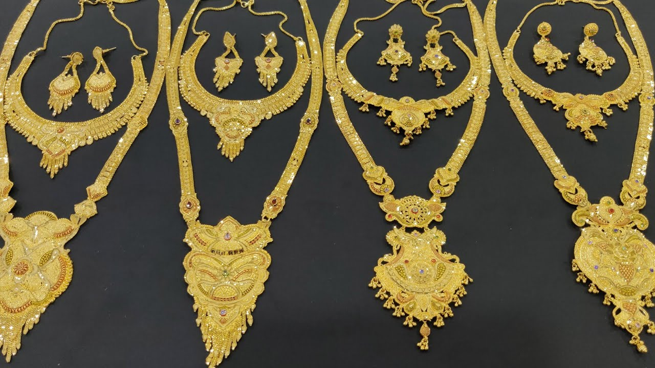 Latest Bridal Gold Looking Long Haram+Necklece Collection,The Jewellery Place,Sayara,Orde97375 87292