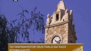 II. Abdülhamid'in Trablus'a Hediyesi Saat Kulesi TİKA Sayesinde Eski İhtişamına Kavuştu I TRT Avaz