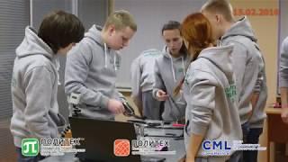 Обучение в ИППТ СПбПУ. Программа Компьютерный инжиниринг и цифровое производство
