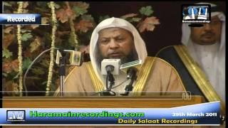 Sheikh Ayub (Qir'at) at Madina University 29th March 2011