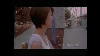 蔡淳佳 Joi Chua -  依恋 Yi Lian