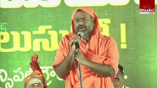 Swami Paripoornananda fires on Akbharuddin and Mother Teresa | ఒళ్ళు గగుర్పొడిచే ప్రసంగం