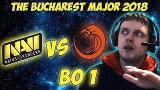 ПАПИЧ КОММЕНТИТ NAVI VS TNC НА THE BUCHAREST MAJOR!