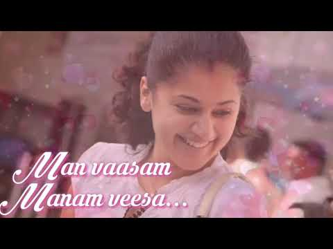 Ayyayo Tamil lyrics song  Aadukalam  Dhanush  Whatsapp Status