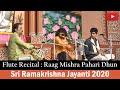 Flute Recital Dhun (Raag Mishra Pahari) | Pravin Godkhindi | Sri Ramakrishna Jayanti 2020