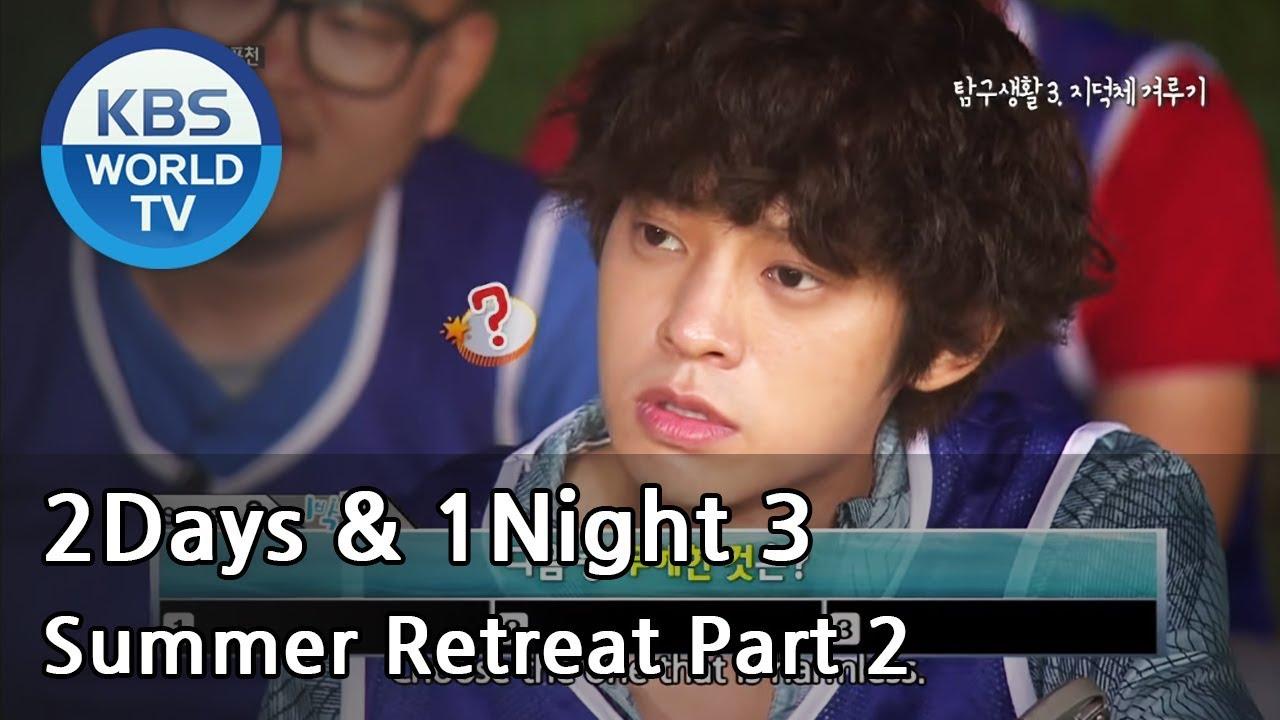 2 Days and 1 Night - Season 3 : Summer Retreat Part 2 (2014 09 07)