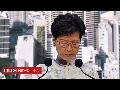 香港行政長官林鄭月娥:暫緩修訂《逃犯條例》- BBC News 中文