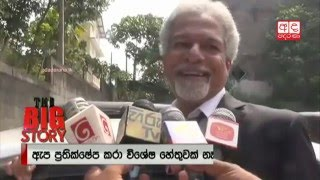Bail application filed for Gnanasara Thero rejected