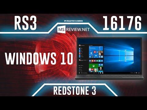 Windows 10 Build 16176 – файловая система ReFS, Tabbed Shell, Neon
