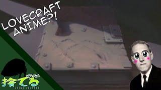 Mystery of the Necronomicon: A Lovecraft Anime?! (ANIME ABANDON)