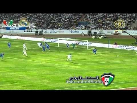 Real Madrid Vs Kuwait   - Second Half