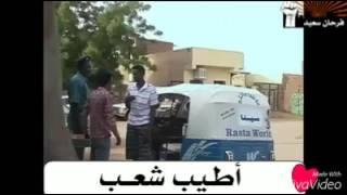 السودان أطيب شعب