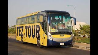От отеля до аэропорта в 5 утра Шарм эль шейх Египет 02 06 2021