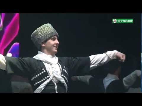 Новогодний концерт «С новым годом, Ингушетия»