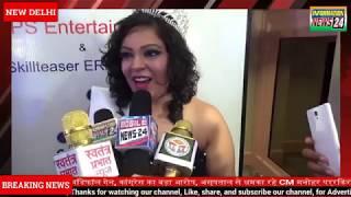 Miss Alina 2018    RPS ENTERTAINMENT    INFORMATION NEWS 24   