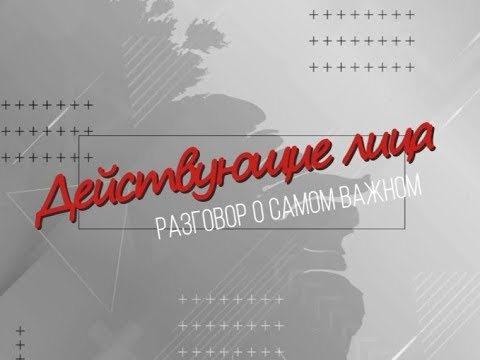 Переход на цифровое вещание в Краснодарском крае. Выпуск от 04.06.19