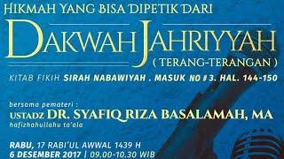 SIROH NABAWIYAH | Dakwah Jahriyah