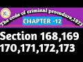 Section 168 to 173 Of Criminal Procedure Code,1973