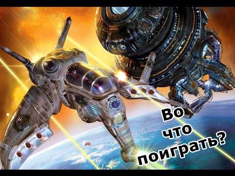 Во что поиграть? Космические рейнджеры (1 часть) (мини обзор)