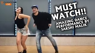 Must Watch!! Amazing Dance Performance By  Sakshi Malik   Viral   Bollywood Live