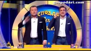 Рачков и Зуека стават вицеводещи