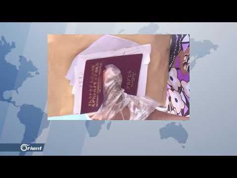عاملات أجنبيّات في لبنان تقطّعت بهنّ السبل جراء الأزمة الاقتصادية  - 17:01-2020 / 5 / 21