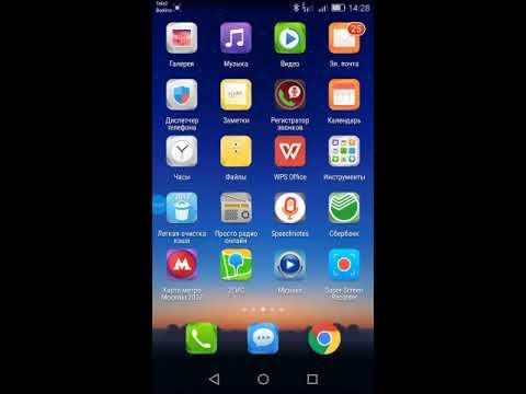Приложение на андроид телефон Smarttools.Умные инструменты