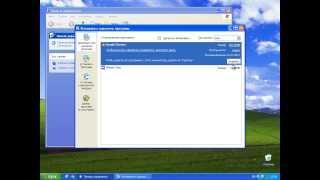 как удалить программу в Windows 7 правильно?