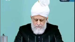 (German) Friday Sermon 18th March 2011 - Islam Ahmadiyya
