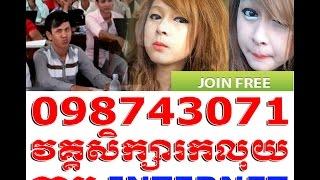 រៀនរកលុយតាម internet how to make money online in cambodia speak khmer tel 098743071 or 017575871 www.sabaylook.com/money by facebook m...