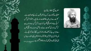 Sayings-of-the-Promised-Messiah-14-urdu Ramadhan